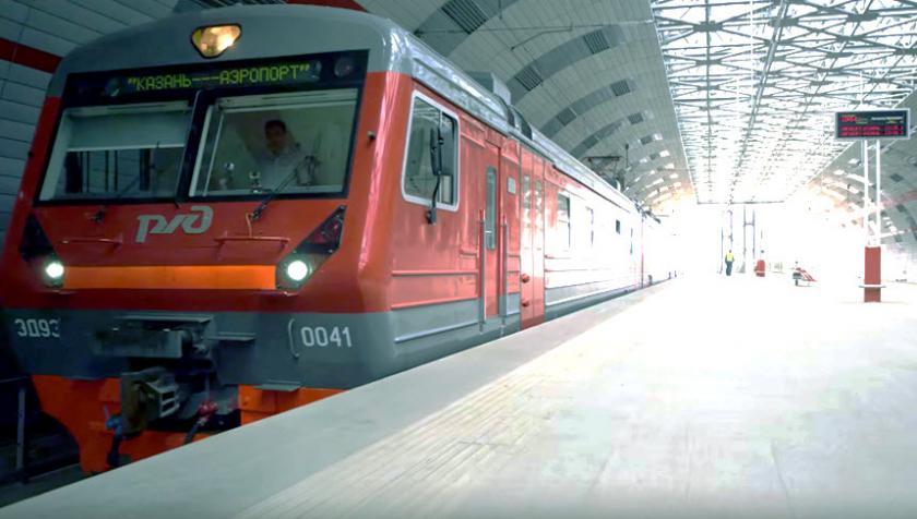 Аэроэкспресс до железнодорожного вокзала