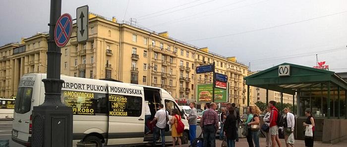 Маршрутка в «Пулково»