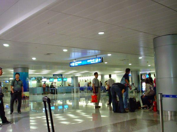 Международный терминал