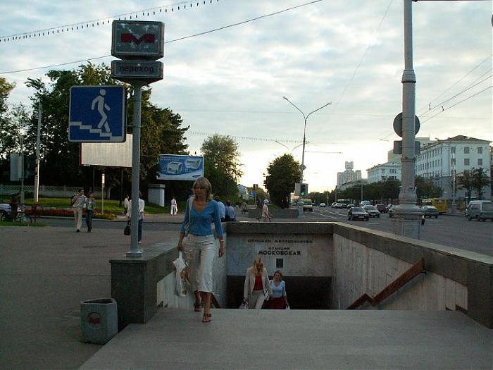 Станция метро «Московская»