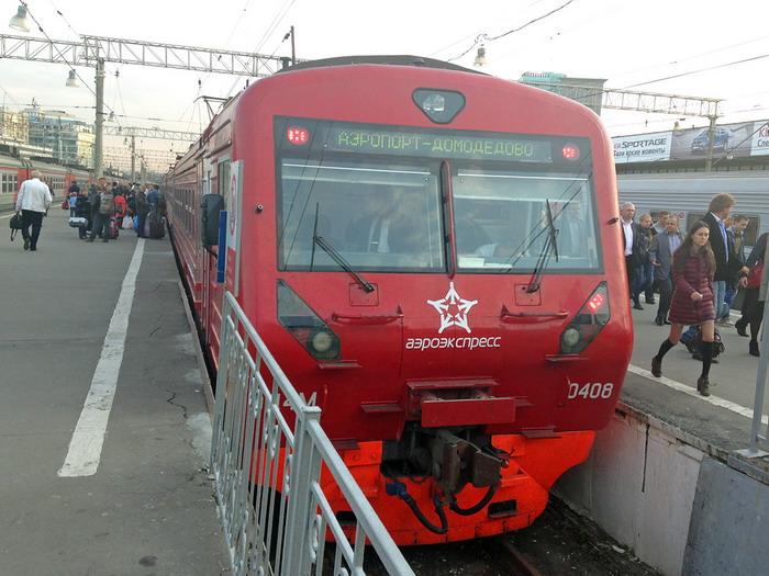 Аэроэкспресс Павелецкий вокзал – аэровокзал Домодедово