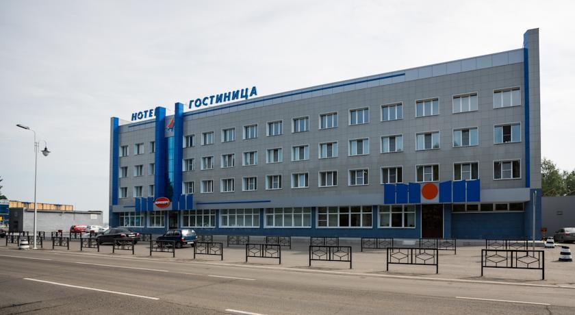 Гостиница «Аэропорт»