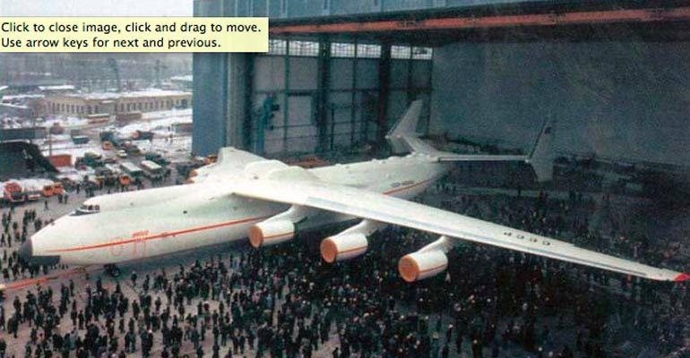 Самолет Мрия фото 6