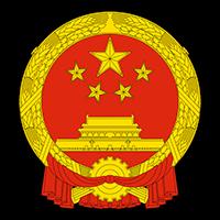 Лого (герб) Саньи