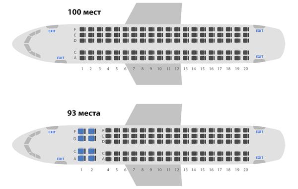 Салон Superjet 100 авиакомпании Северсталь
