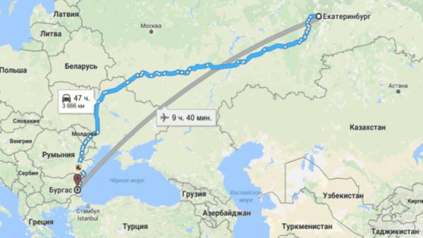 сколько лететь до Бургаса из Екатеринбурга