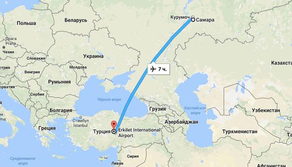 Время перелета в разные города Турции