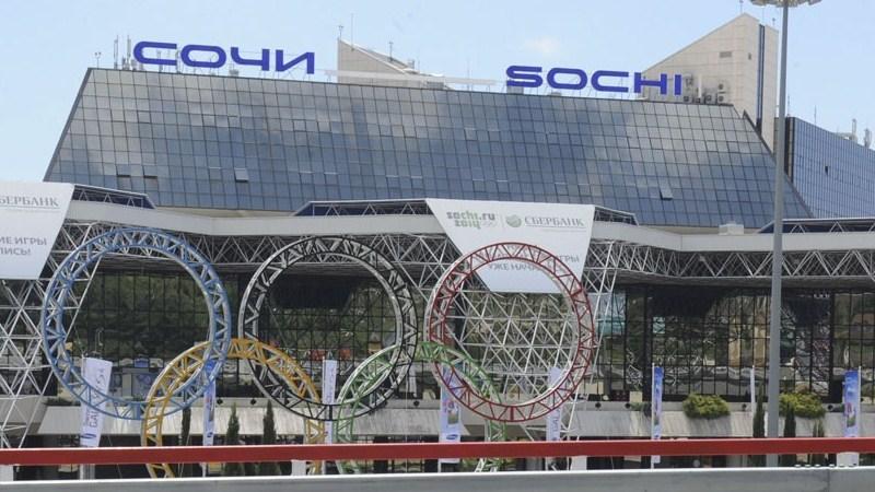 сколько лететь до Сочи из Екатеринбурга
