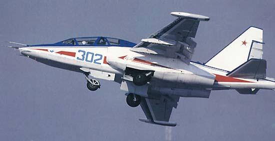 Су-25УТ (Су-28)