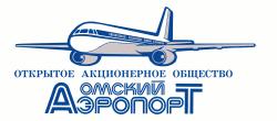 международный аэропорт «Центральный» - Омск  («Tsentralniy» International airport - Omsk)