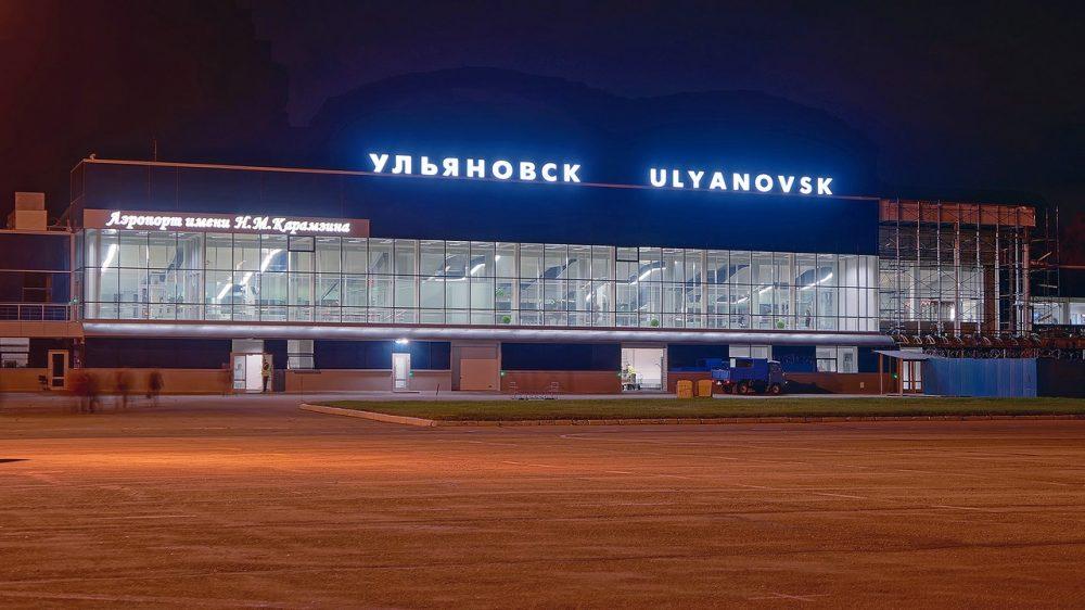 Аэропорт Ульяновск Центральный (Баратеевка). Информация, билеты, онлайн табло.