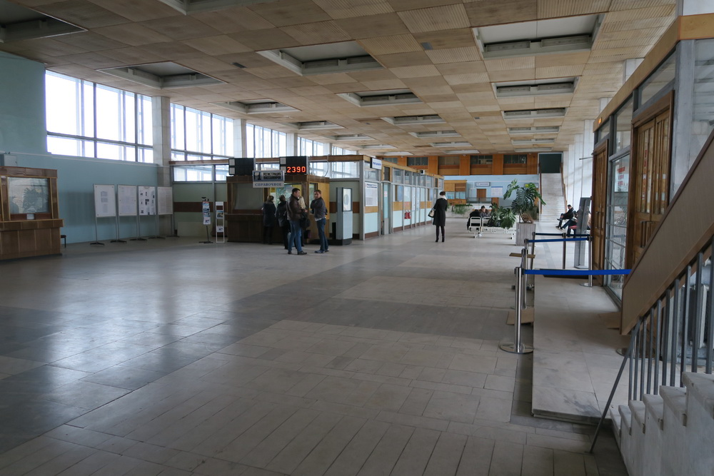 Вологодский аэропорт