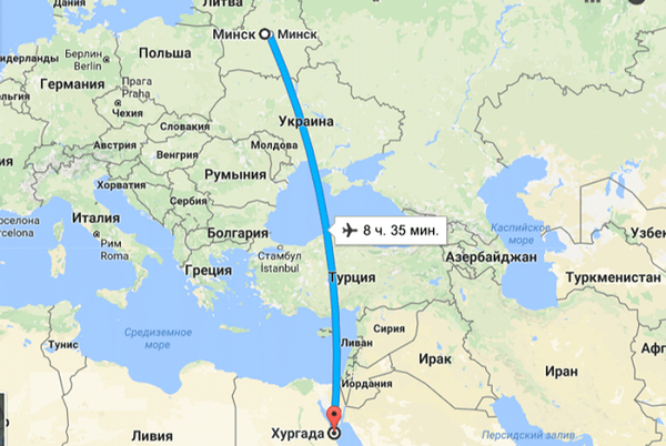Как добраться из столицы Республики Беларусь