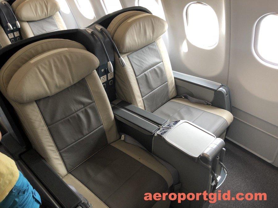 Места бизнес класса Aerobus A330-200 компании Nordwind