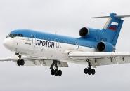 Як-42 фото 5