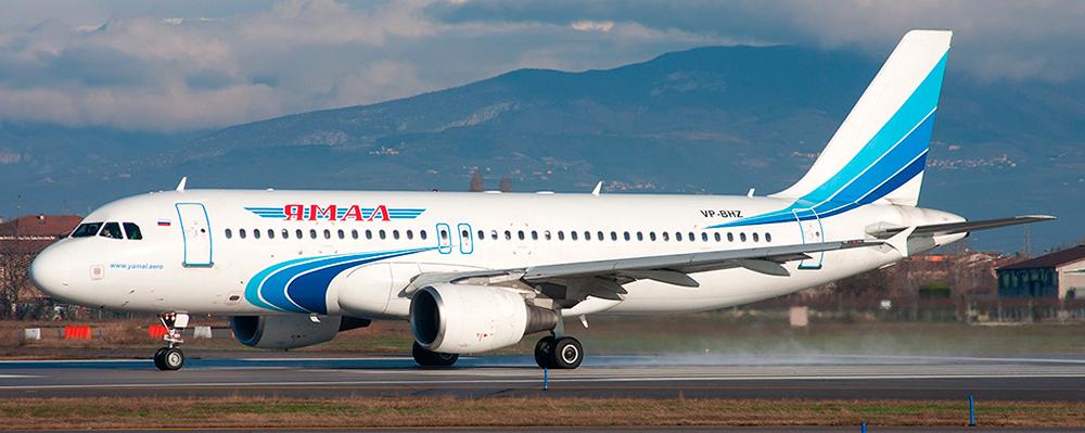 Airbus A320 авиакомпании Ямал