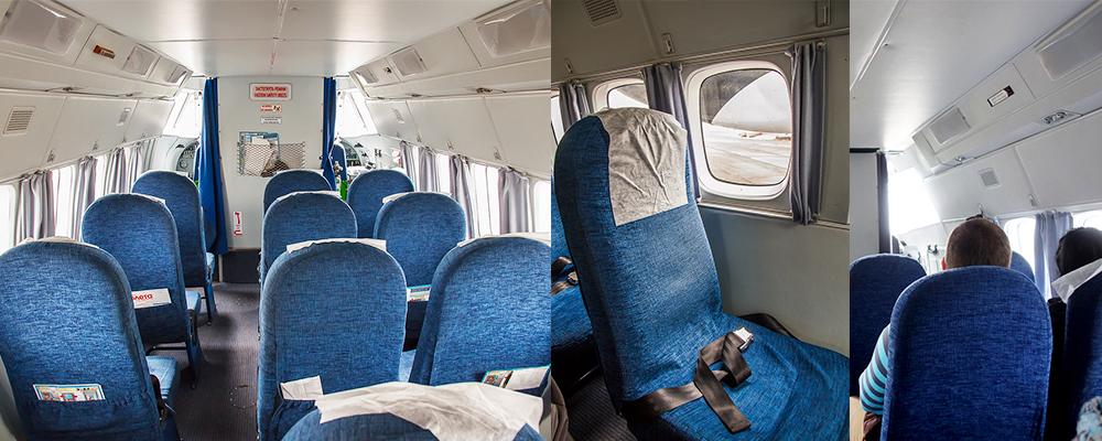 Салон Let L-410 Turbolet авиакомпании Ямал