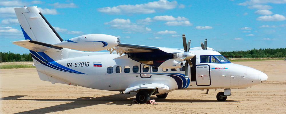Let L-410 Turbolet авиакомпании Ямал