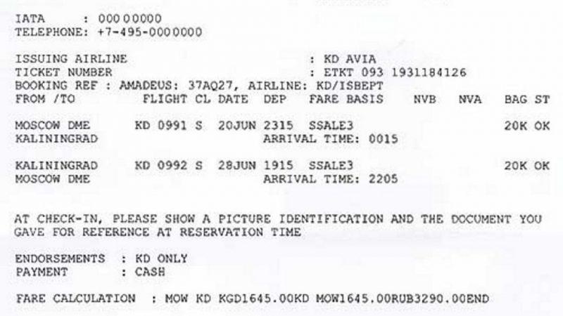 как выглядит электронный билет на самолет фото